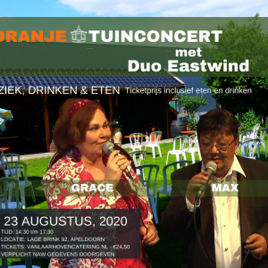 duo-eastwind